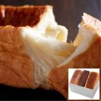 レンジにかけると魔法にかかったようにふわっふわに とろける食パン3本セット 食パン スイーツ 菓子パン お取り寄せグルメ