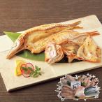 わじまの朝干物セット(5種10枚) メーカー直送 お取り寄せグルメ お得で美味しい 食品