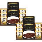 ビーフカレー&フリーズドライスープ詰合せ (RP−50) 惣菜 ギフト セット 詰め合わせ 内祝 快気祝 ご法事
