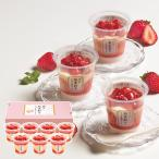 お中元 アイス ギフト 博多あまおう たっぷり苺のアイス (7個) 送料無料 スイーツ 洋菓子 セット 詰合せ メーカー直送