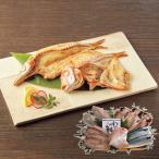 お中元 水産 ギフト わじまの朝干物セット(5種10枚) 送料無料 海鮮 ギフト セット 詰合せ メーカー直送