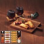 お中元 洋菓子 スイーツ ギフト ハリーズコーヒー 焼き菓子&アイスコーヒーセット (HRCO30) 送料込み ギフト セット 詰合せ