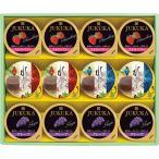 金澤兼六製菓 サマーセット(12個) (FZ−15) ゼリー 水ようかん ギフト 詰め合わせ 初盆 新盆 お中元 夏ギフト ご返礼品