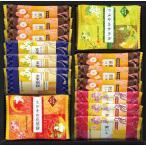 金澤兼六製菓 兼六の華 (KRH−10R) 煎餅 せんべい 和菓子 スイーツ お菓子 お祝い お礼 内祝い 詰め合わせ ギフト