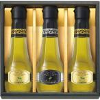 オリバデオイリオ EXVオリーブオイルギフト (OL−3A) 調味料 油 オイル ギフト 詰め合わせ 新生活 内祝 快気祝 ご法事