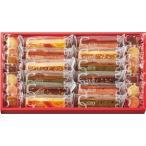 Hitotoe ひととえ キュートセレクション (CSA−20) 20-6172-061 洋菓子 スイーツ スティックケーキ クッキー 詰め合わせ ギフト