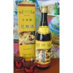 Yahoo!紹興酒・中華食材の東方新世代新商品!長期熟成十年陳紹興酒640ml!高級!!【ギフト】【セール】