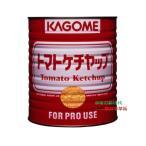 業務用 カゴメ トマトケチャップ標準(1号缶) 3300g 、かける、炒める、煮込むなど幅広くご利用いただける、JAS標準グレード品です♪