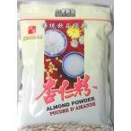 横浜中華街 台湾製造 郷味 杏仁粉 アーモンドパウダー(伝統飲品)300g、中華料理デザートの定番、杏仁豆腐の材料に♪