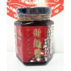 横浜中華街 老騾子 甜麺醤<テンメンジャン>「中華風あまみそ」115g、ミニサイズ、家庭用最適、いつもの料理にちょいたし♪