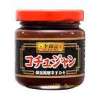 横浜中華街 S&B 李錦記 コチュジャン 120g、韓国料理の定番調味料です♪