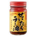 横浜中華街 YOUKI ユウキ ぜいたくラー油(辣油) 95g 、贅沢に香味野菜・トウチ・干しエビ・唐辛子を加えて作りました♪