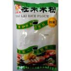 横浜中華街 福鹿牌 在来米粉(お米の粉)特級 業務用 600g、台湾産、純天然、不含防腐剤♪