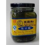 中華老字号 王致和 臭豆腐 330g瓶詰め、発酵豆腐の一種です。中華漬物、豆腐の漬物♪