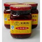 中華老字号 王致和 大塊腐乳(紅方) 340g瓶 X 3個セット売り、発酵豆腐の一種です。中華漬物、豆腐の漬物♪