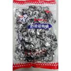 中国キャンデイー 乳油話梅糖 227g、中国産、中華菓子、中華おやつ、中華定番の駄菓子、糖果♪