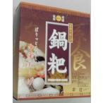 横浜中華街 友盛 乾脆鍋巴(白い餅米おこげ) 500g/袋【おこげ】中国産 、中華銘菜、定番料理♪