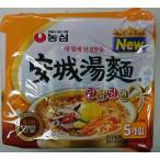 韓国食品 安城湯麺(即席中華めん)625g(125gX5食入り)、韓国インスタント麺♪
