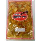 横浜中華街 味付けザーサイ     500g、しょうゆ漬け、中国特産品♪