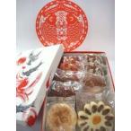 横浜中華街 月餅・中華クッキー詰め合わせ、8個入り・中秋の名月、中秋節♪
