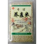 横浜中華街 金盛 そば米 蕎麦米 400g  『遺伝子組み換えでない』NON-GMO!!
