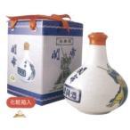 関帝 白磁陳年10年紹興酒(化粧箱付き)500ml 17度、景徳鎮の壷に入った最高級の10年紹興酒♪
