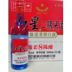 Yahoo!紹興酒・中華食材の東方新世代紅星 8年陳醸 二鍋頭酒(アルコードシュ)瓶 500mlX12本(1ケース売り)、53度!綿柔8年陳醸、日本初上陸、新商品♪