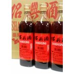 横浜中華街 TTL 台湾紹興酒(熟成5年)14.5度、600mlX12本瓶(ケース売り)、台湾の純粋天然醸造酒♪