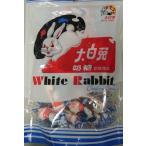 横浜中華街 上海名物 大白兔乃糖(ミルクキャンディ)108g、中国産、中華菓子、中華おやつ、中華定番の駄菓子、糖果♪