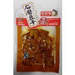 横浜中華街 婆婆嘴 石磨豆干 麻辣風味 90g、豆腐 麻辣 豆腐加工品、酒の肴・おつまみ ♪