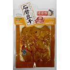 横浜中華街 婆婆嘴 石磨豆干 泡椒風味 90g、豆腐 泡椒 豆腐加工品、酒の肴・おつまみ ♪