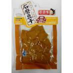 横浜中華街 婆婆嘴 石磨豆干 五香風味 90g、豆腐 麻辣 豆腐加工品、酒の肴・おつまみ ♪