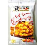 横浜中華街 黄飛紅 麻辣花生 スパイシーピーナッツ 410g (落花生 おつまみ)激辛口♪
