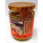シンガポール名物 廣祥泰 海南鶏飯配料 (カイナンチキンライスソース) 230g 業務用も、家庭用も、中華調味料♪
