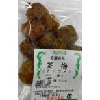 横浜中華街 台湾菓子 茶梅(台湾梅のウーロン茶漬け)、100g、天然無添加、台湾名産、そのまま食べれます♪