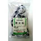 横浜中華街 中華菓子 陳皮梅 約50g、中国名産、そ