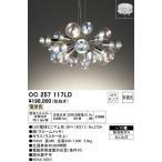 ショッピングオーデリック OC257117LD オーデリック 照明器具 シャンデリア ODELIC