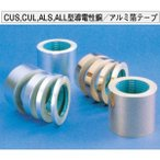 CUL‐8T シールド用導電銅箔テープ 長さ20M(送料無料)