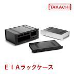 ER88-43S ER型EIA規格2U用ラックマウントケース (送料無料)