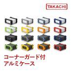 EXP7-6-9S□/B□ コーナーガード(塗装タイプ)付アルミ押出材ケース(2個以上で送料無料)