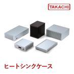 HY133-33-33SS HY型アルミ縦型ヒートシンクケース (送料無料)