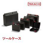 MAXI292614B MAXI型万能ツールケース (送料無料)