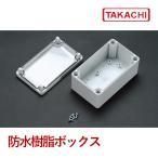 SPCP131805T SPCP型 防水・防塵 ポリカーボネートボックス (送料無料) ヒンジラッチ取付:不可