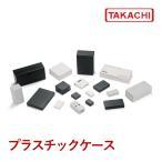 TW7-5-13B TW型 プラスチックケース (3個以上で送料無料)
