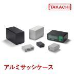 UC12-14-22DD UC型 ユニバーサルアルミサッシケース (送料無料)
