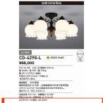 ショッピング照明 山田照明 照明器具 激安 CD-4290-L シャンデリア(yamada)