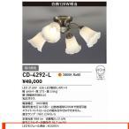 ショッピング照明 山田照明 照明器具 激安 CD-4292-L シャンデリア(yamada)
