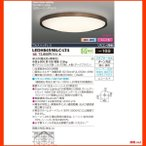 ショッピング東芝 LEDH84598LC-LT4 LEDシーリング 東芝ライテック(TOSHIBA) 照明器具