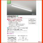 LEDH87031 LEDシーリング 東芝ライテック(TOSHIBA) 照明器具
