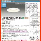 LEDD87000L(W)-LS LEDダウンライト 東芝ライテック(TOSHIBA) 照明器具